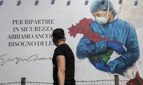 Κορονοϊός Ιταλία: Μικρή αύξηση των κρουσμάτων και μείωση των θανάτων - Λιγότεροι ασθενείς στις ΜΕΘ