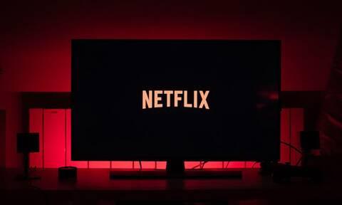 Το Netflix προχωρά σε ακύρωση λογαριασμών – Δείτε το γιατί