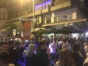Θεσσαλονίκη Ένταση και ξύλο σε πάρτι με take away ποτά - Επέμβαση της Αστυνομίας