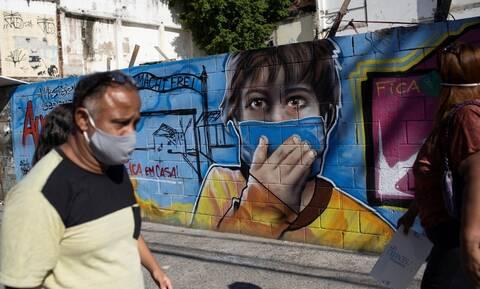 Κορονοϊός - Βραζιλία: 1.001 νέοι θάνατοι σε 24 ώρες