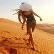 Επίθεση με βιτριόλι στην Καλλιθέα Η «ύποπτη» τσάντα και το απενεργοποιημένο προφίλ στο facebook