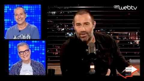 Ράδιο Αρβύλα: Η απουσία του Στάθη, ο Κανάκης ως πατέρας και το σενάριο για μεταγραφή στην ΕΡΤ!