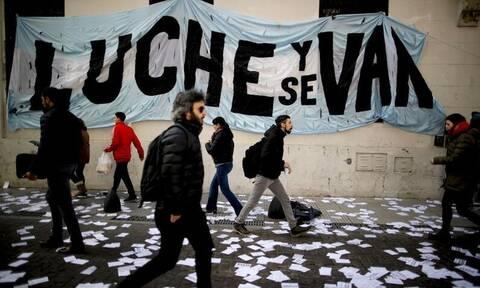 Αργεντινή: Στάση πληρωμών ξανά - Οδεύει προς νέα χρεοκοπία