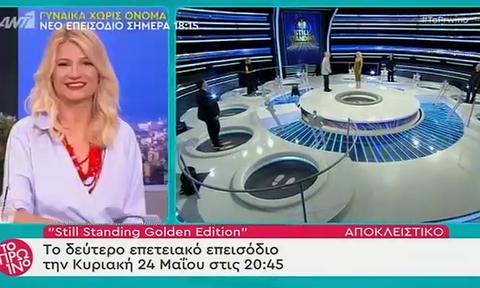 Still Standing Golden Edition: Έρχεται το 2ο επετειακό επεισόδιο - Δείτε τα πρώτα πλάνα! (video)