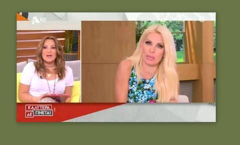 Γερμανού: Δε φαντάζεστε τι παρατήρησε τη στιγμή που η Μενεγάκη ανακοίνωσε το τέλος της από την tv!