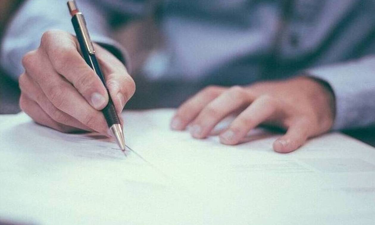 Άδεια ειδικού σκοπού: Πόσες μέρες χάνουν από την ετήσια άδεια οι εργαζόμενοι που έκαναν χρήση
