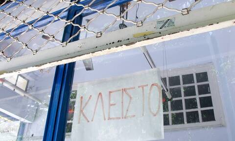 Κορονοϊός: Οι επιχειρήσεις που παραμένουν κλειστές από τις 25 ως τις 31 Μαΐου 2020