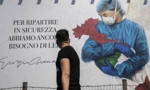 Κορονοϊός Ιταλία: Μείωση των κρουσμάτων και των θανάτων - Λείπουν τα στοιχεία της Λομβαρδίας
