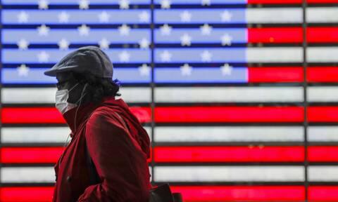 Κορονοϊός ΗΠΑ: Στους 97.049 έφτασαν οι νεκροί - 1.622.114 τα κρούσματα