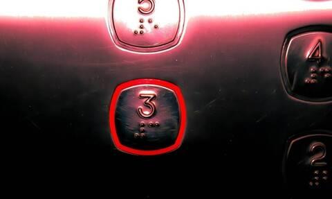 Εμπορικό κέντρο «αντικατέστησε» τα κουμπιά από τα ασανσέρ - Δείτε γιατί (vid)