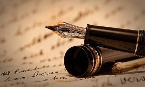 Θλίψη: Πέθανε γνωστός συγγραφέας