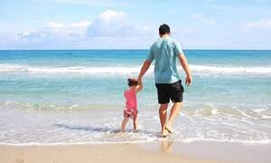 Κοινωνικός Τουρισμός 2020: Δες ΕΔΩ αν δικαιούσαι δωρεάν διακοπές - Πότε ξεκινούν οι αιτήσεις