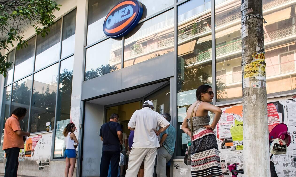 ΟΑΕΔ: Τελευταία προθεσμία υποβολής ΙΒΑΝ για τα 400 ευρώ σε μακροχρόνια ανέργους