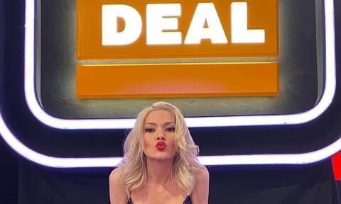 Τα 'χασε κι ο τραπεζίτης με την ξανθιά κουκλάρα που εμφανίστηκε στο Deal!