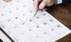 Αγίου Πνεύματος 2020: Πότε «πέφτει» φέτος το τριήμερο