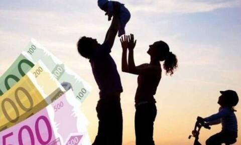 Επίδομα παιδιού 2020 Α21: Πότε θα πληρωθεί η β' δόση από τον ΟΠΕΚΑ