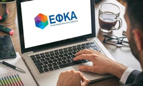 ΕΦΚΑ: Επέκταση εξυπηρέτησης ασφαλισμένων Δημοσίου από 1η Ιουνίου