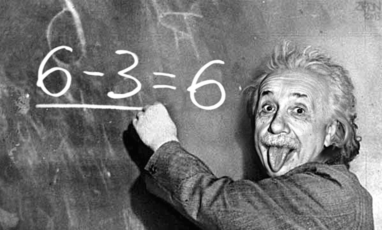 Ο Αινσταιν ήταν ο πιο παράξενος τύπος στον κόσμο! Δείτε τι έκανε
