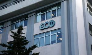 Κορονοϊός: Οι οδηγίες του ΕΟΦ για την υδροξυχλωροκίνη