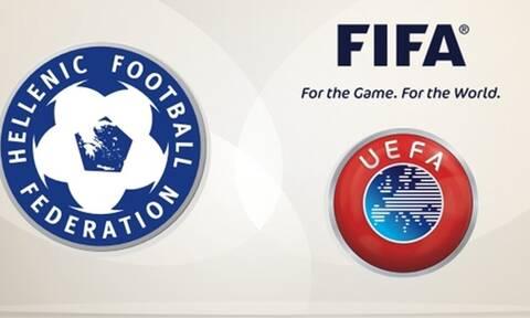Απάντησαν με προειδοποίηση FIFA-UEFA: Η επιστολή στην ΕΠΟ για τις εκλογές