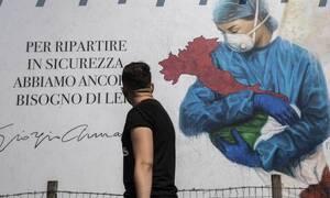 Κορονοϊός Ιταλία: Αύξηση των κρουσμάτων και μείωση των νεκρών - Δωρητής πλάσματος ο Αντρέα Μποτσέλι