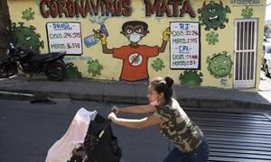 Κορονοϊός Βραζιλία: Οι θάνατοι θα μπορούσαν να υπερβούν τους 125.000 έως τον Αύγουστο