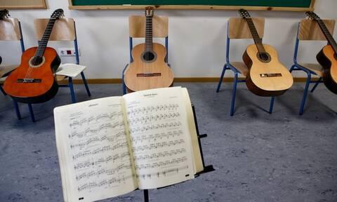 Ανακοινώθηκαν οι ημερομηνίες για τις εξετάσεις στα Μουσικά και Καλλιτεχνικά Σχολεία