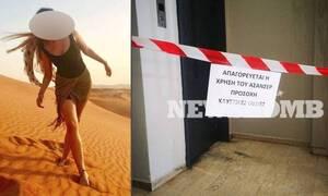 Επίθεση στην Καλλιθέα: Βίντεο ντοκουμέντο φέρνει πιο κοντά τη «μαυροφορεμένη» με το βιτριόλι