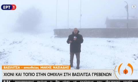 Απίστευτες εικόνες: Γέμισε χιόνι η Βασιλίτσα 27 Μαΐου