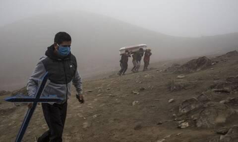 Κορονοϊός: Τραγωδία χωρίς τέλος στο Περού - Θάβουν τους νεκρούς στις Άνδεις