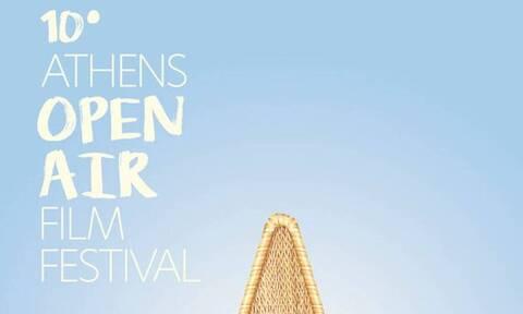 Το Athens Open Air Film Festival επιστρέφει - Δωρεάν για το κοινό και με drive-in προβολές