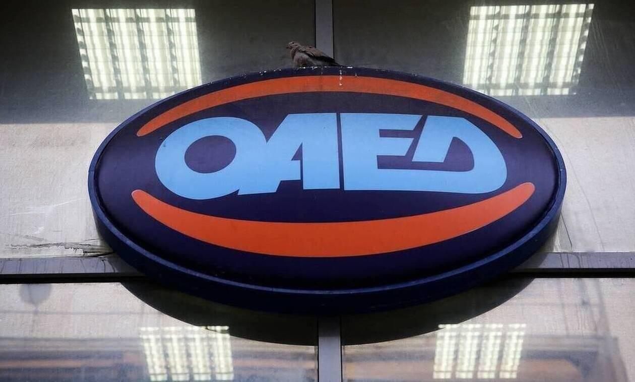 ΟΑΕΔ - Κοινωφελής εργασία: Έρχονται 36.500 προσλήψεις εποχικών - Όλες οι λεπτομέρειες