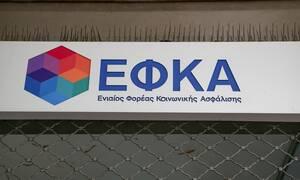 e-ΕΦΚΑ: Οδηγίες καταβολής ασφαλιστικών εισφορών Φεβρουαρίου - Μαρτίου - Τι αναφέρει η εγκύκλιος