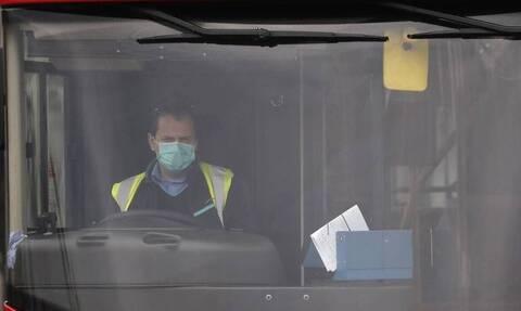 Video: Να γιατί πρέπει να φοράμε μάσκα στα Μέσα Μαζικής Μεταφοράς