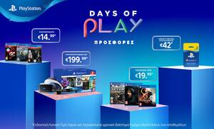 Days of Play: H γιορτή που όλοι αγαπήσαμε επέστρεψε στο PlayStation