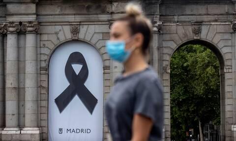 Κορονοϊός: Χαμόγελα στην Ισπανία - Μόνο ένας θάνατος για δεύτερο 24ωρο (vid)