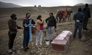 Κορονοϊός στο Περού: Ξεπεράστηκε το όριο των 4.000 θανάτων εξαιτίας του COVID-19