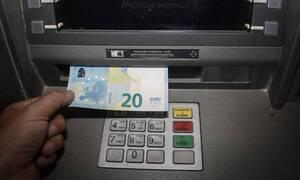 Συντάξεις Ιουνίου 2020: Νέο μεγάλο κύμα πληρωμών σήμερα - Οι ημερομηνίες για όλα τα Ταμεία