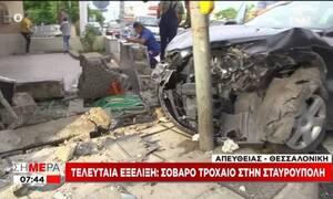 Κάμερα ασφαλείας «έπιασε» το φρικτό τροχαίο στη Θεσσαλονίκη