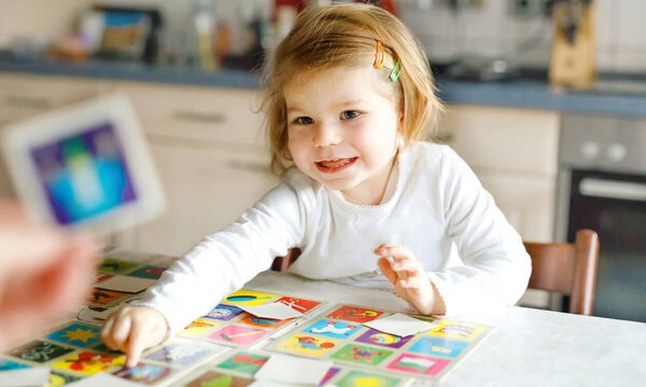 Κουίζ γνώσεων για μικρά παιδιά  (vid)