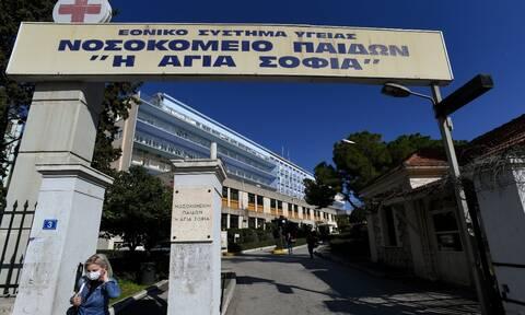 Υπουργείο Υγείας: Τι συμβαίνει με το Παιδοκαρδιοχειρουργικό Κέντρο του νοσοκομείου «Αγία Σοφία»