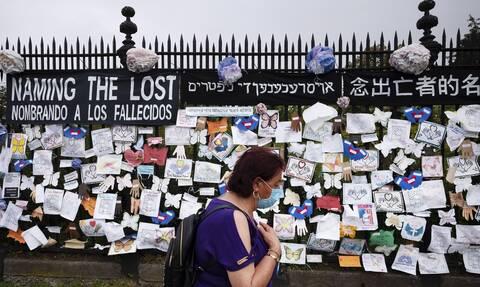 Κορονοϊός ΗΠΑ:  Πιθανή η μερική άρση της καραντίνας στη Νέα Υόρκη την εβδομάδα της 8ης Ιουνίου