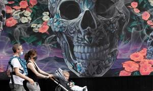 ΗΠΑ – Κορονοϊός: Άλλοι 1.225 θάνατοι εξαιτίας της COVID-19 σε 24 ώρες
