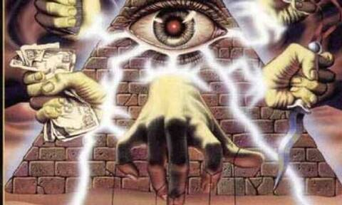 «Illuminati»: Το παιχνίδι καρτών που δημιουργήθηκε το 1982 και σήμερα ανατριχιάζει (photos)