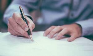 «ΣΥΝ-ΕΡΓΑΣΙΑ»: Πόσα χρήματα θα χάσουν οι υπάλληλοι από μισθό και επιδόματα