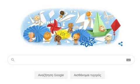 Ημέρα του Παιδιού 2020: Tο Doodle της Google για τα παιδιά όλου του κόσμου