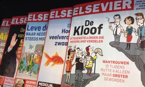 Προκλητικό πρωτοσέλιδο από τους Ολλανδούς: Δείτε πώς απεικονίζουν τους Έλληνες (pics)