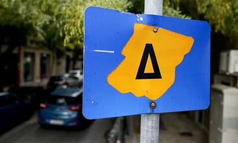 Χωρίς Δακτύλιο όλο το καλοκαίρι το κέντρο της Αθήνας