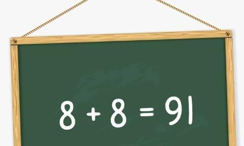 Ο γρίφος της ημέρας: Πώς γίνεται αυτή η μαθηματική πράξη να είναι σωστή; (photos)
