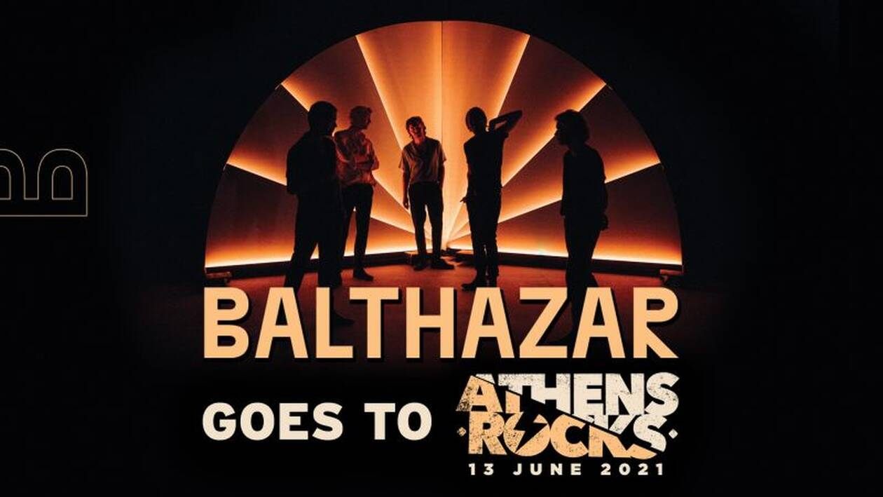 Ακύρωση συναυλιών Balthazar σε Αθήνα και Θεσσαλονίκη